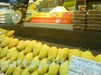 Mango sticky rice 70 baht (1)