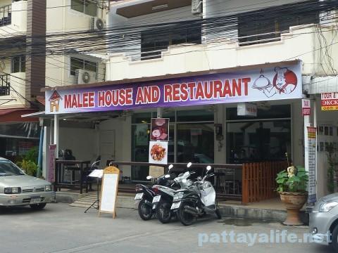 ソイレンキーのMALEEマリーレストラン (1)
