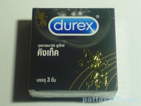 durexのコンドーム