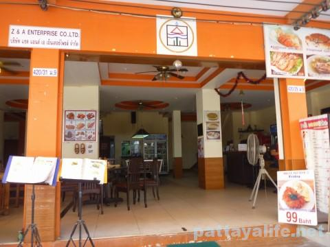 MALEE3マリーレストラン (3)