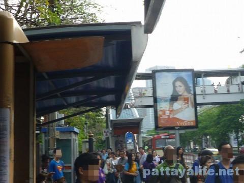 ドンムアン空港行きエアポートバス乗り場 (3)