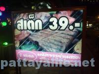 パタヤタイの39バーツステーキ屋 (3)