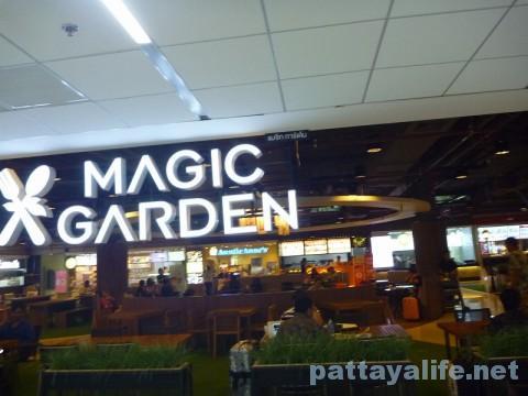 ドンムアン空港第2ターミナルのマジックガーデン (5)