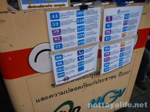 ドンムアン空港行きエアポートバス乗り場 (1)