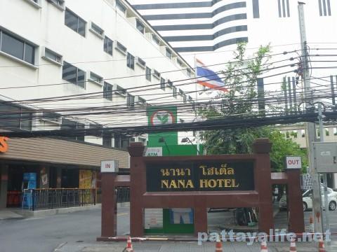 ナナホテル