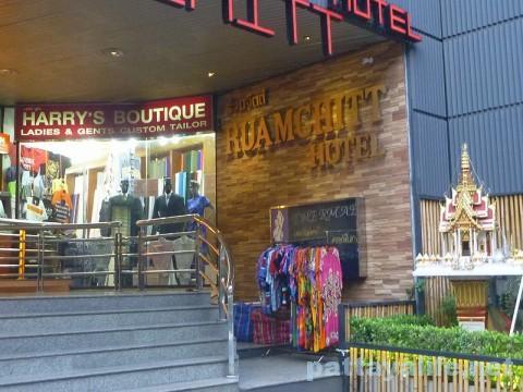 ルアムチットホテルとテーメーカフェ