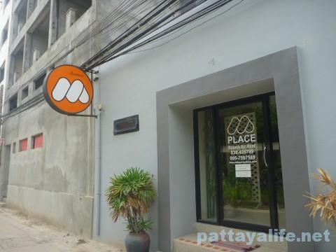 MプレイスM Place (1)