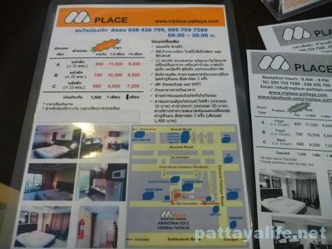 MプレイスM Place (3)