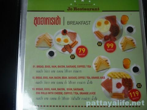 ジョーレストランのブレックファスト朝食 (4)