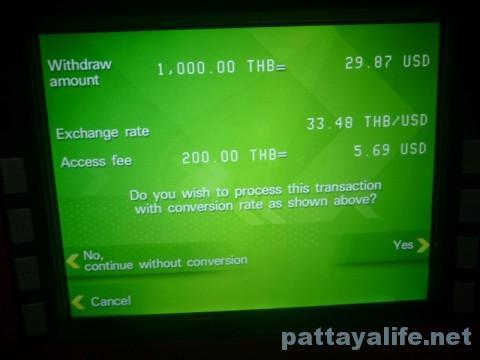 カシコーン銀行ATM (1)