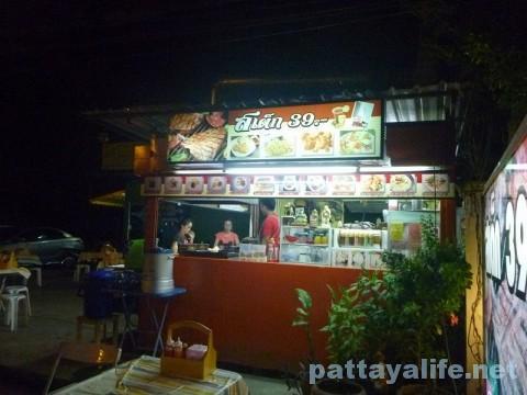 パタヤタイの39バーツステーキ屋 (4)