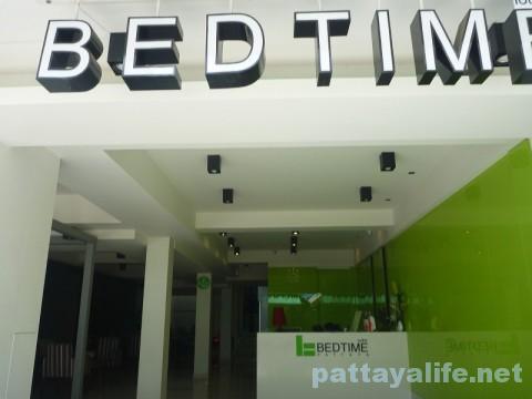 ベッドタイムパタヤホテルBEDTIMEPATTAYA (2)