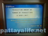 バンコク銀行ATMエラー