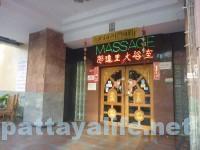【ニュース】バンコクのMPナタリー閉店&閉店直前の訪問レポート2016年6月