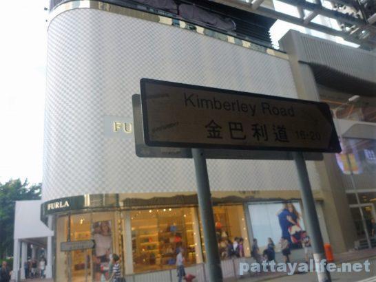 香港141香檳大廈B座 (6)