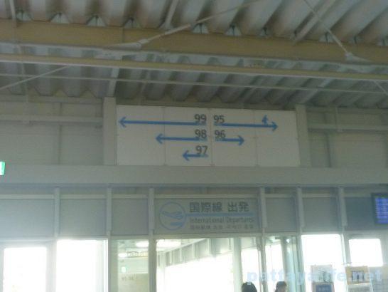 関空第2ターミナル (1)
