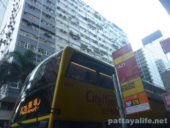 香港エアポートバス空港行き乗り場