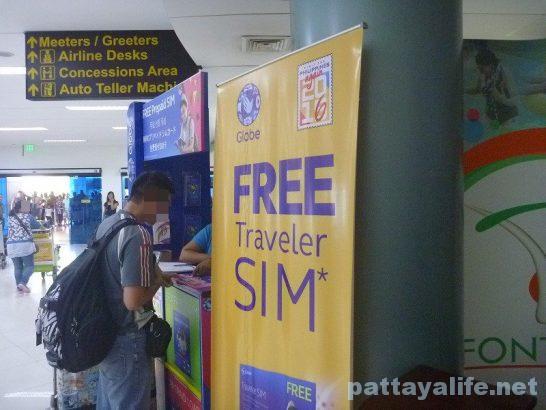 クラーク空港SIMカード販売所 (2)