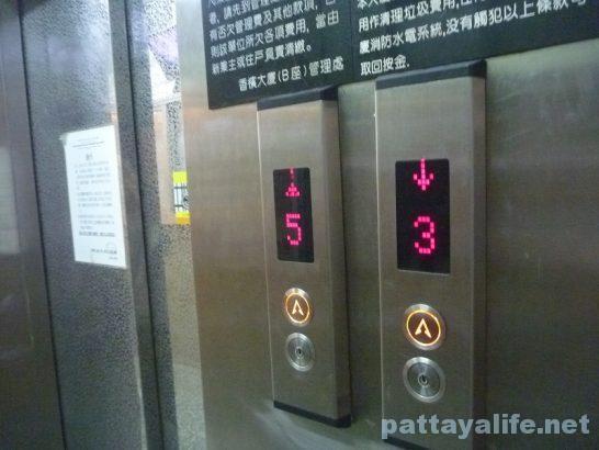 香港141香檳大廈B座 (4)