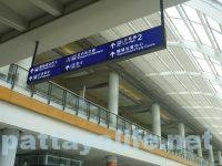 香港空港バスターミナルへの道 (5)