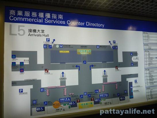 香港空港バスターミナルへの道 (8)