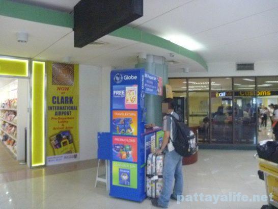 クラーク空港SIMカード販売所 (1)