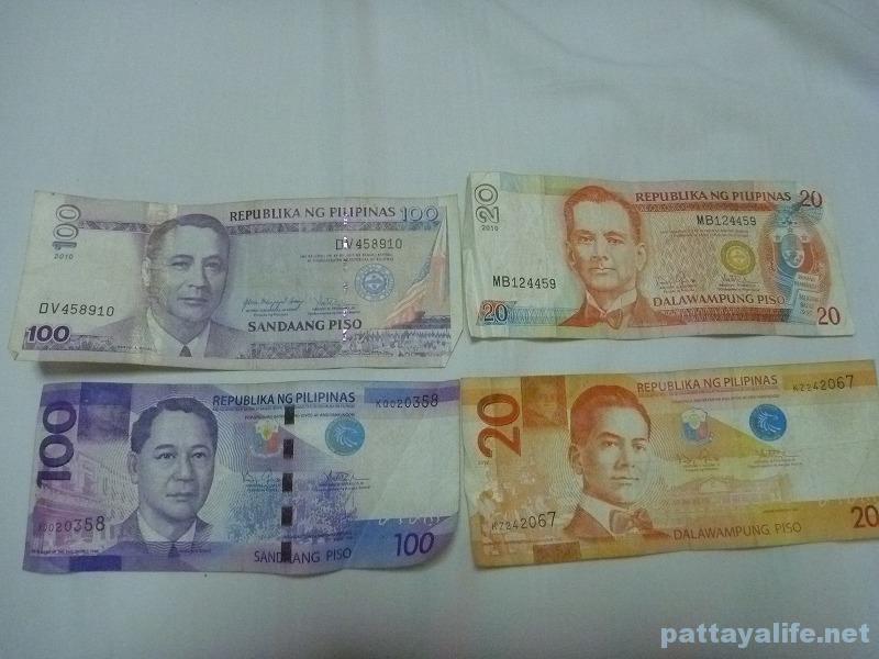 新旧フィリピンペソ紙幣