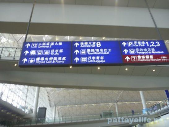 香港空港バスターミナルへの道 (3)