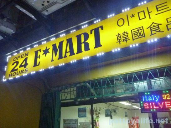 アンヘレスの韓国スーパー