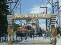 アンヘレスのウォーキングストリート (1)
