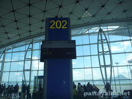 香港空港セブ・パシフィック搭乗口への道 (11)
