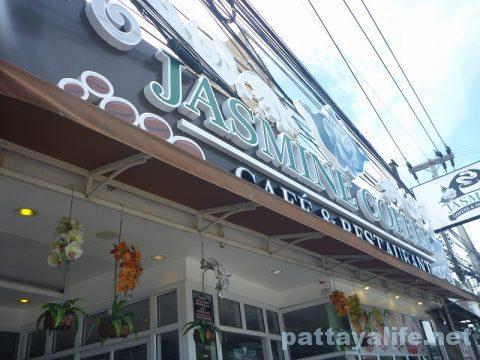 Jasmine coffee
