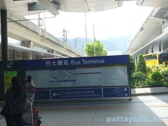 香港空港エアポートバス乗り場 (3)