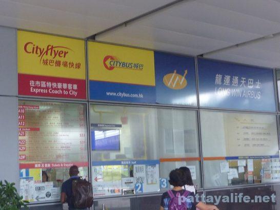 香港空港エアポートバス乗り場 (5)