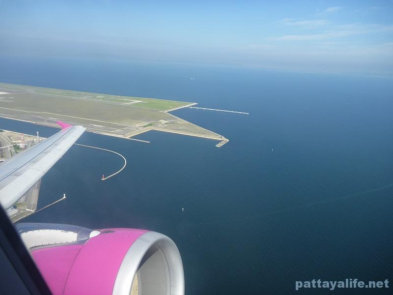 ピーチ航空 (1)