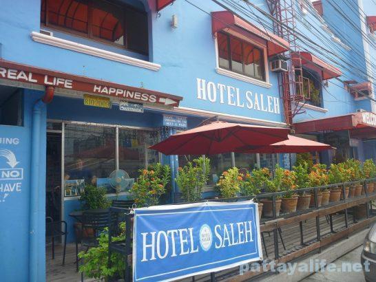 ホテルサレー (4)