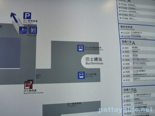 香港空港バスターミナルへの道 (1)