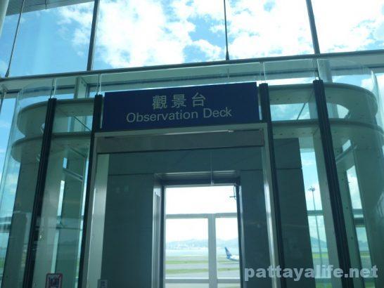 香港空港セブ・パシフィック搭乗口への道 (2)