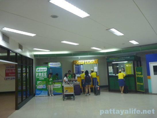 クラーク空港SIMカード販売所 (3)