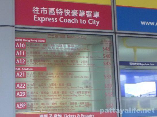 香港空港エアポートバス乗り場 (6)