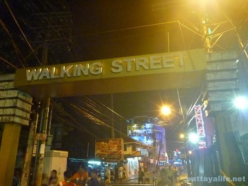 夜のアンヘレスウォーキングストリート (2)