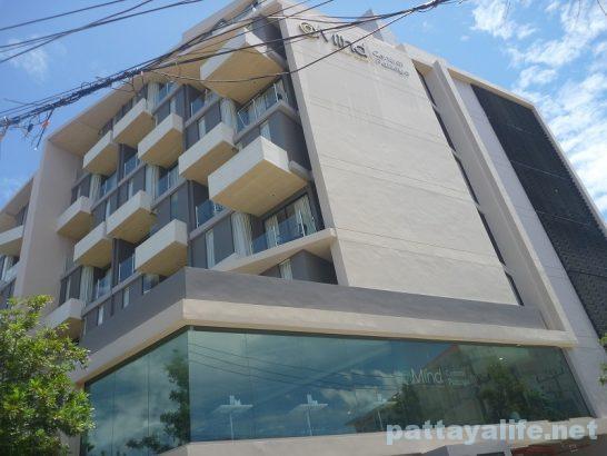 アットマインドプレミアスイーツホテル (3)
