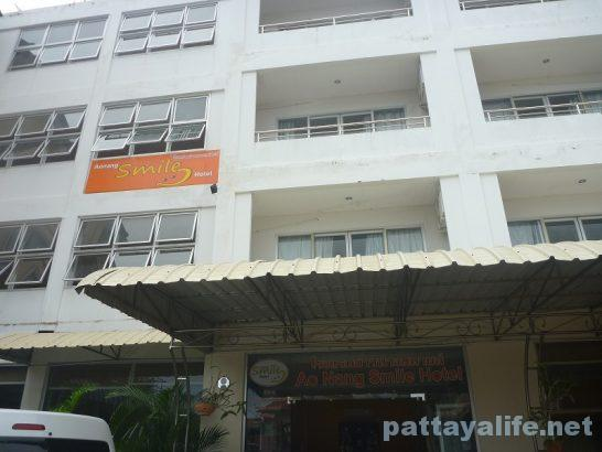 クラビアオナンスマイルホテル (5)