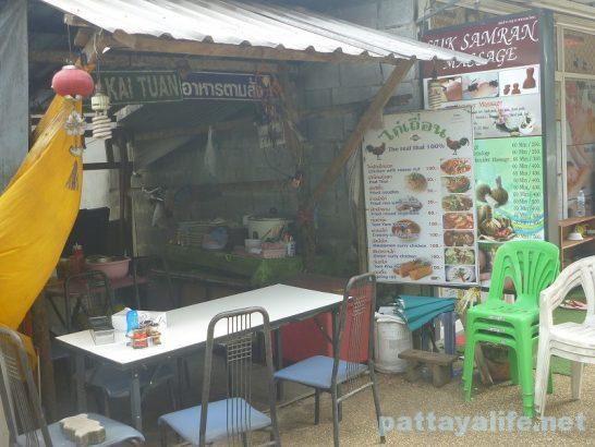 クラビアオナンビーチローカル食堂と屋台 (3)