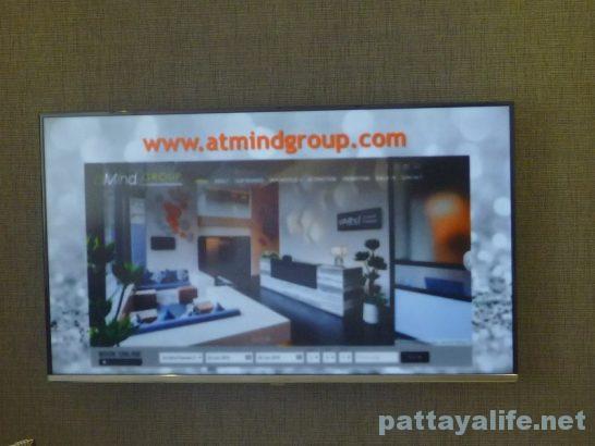 アットマインドプレミアスイーツホテルテレビ (1)