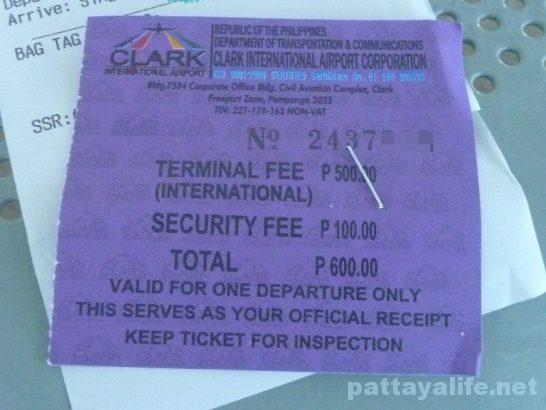 フィリピンクラーク空港使用料出国税