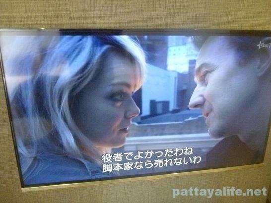 アットマインドプレミアスイーツホテルテレビ (2)