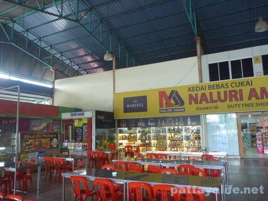 マレーシアタイ国境付近のサービスエリア (1)