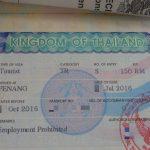 マレーシア・ペナン島でタイ観光ビザを取得する方法【2016年最新情報】
