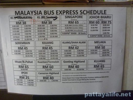 ペナン島からのバス料金表 (2)